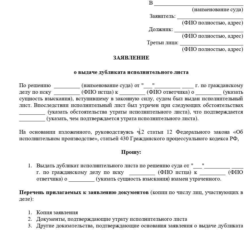 Нотариус документы для вступления в наследство на дом