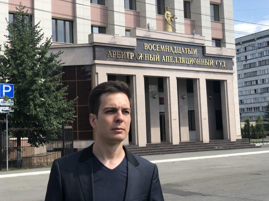 взыскание задолженности в Челябинске